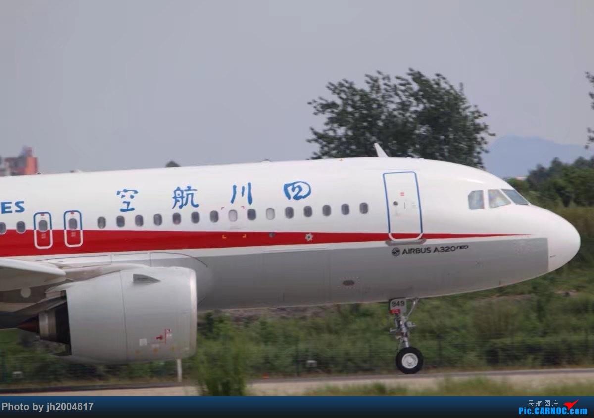 Re:[转贴]四川航空首架空客320neo首航 AIRBUS A320NEO B-8949 成都双流国际机场