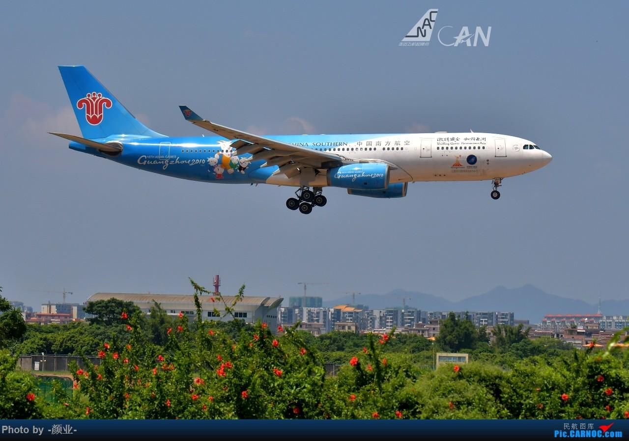 Re:2011-2017我的打灰机心情[广州] AIRBUS A330-200 B-6057 中国广州白云国际机场