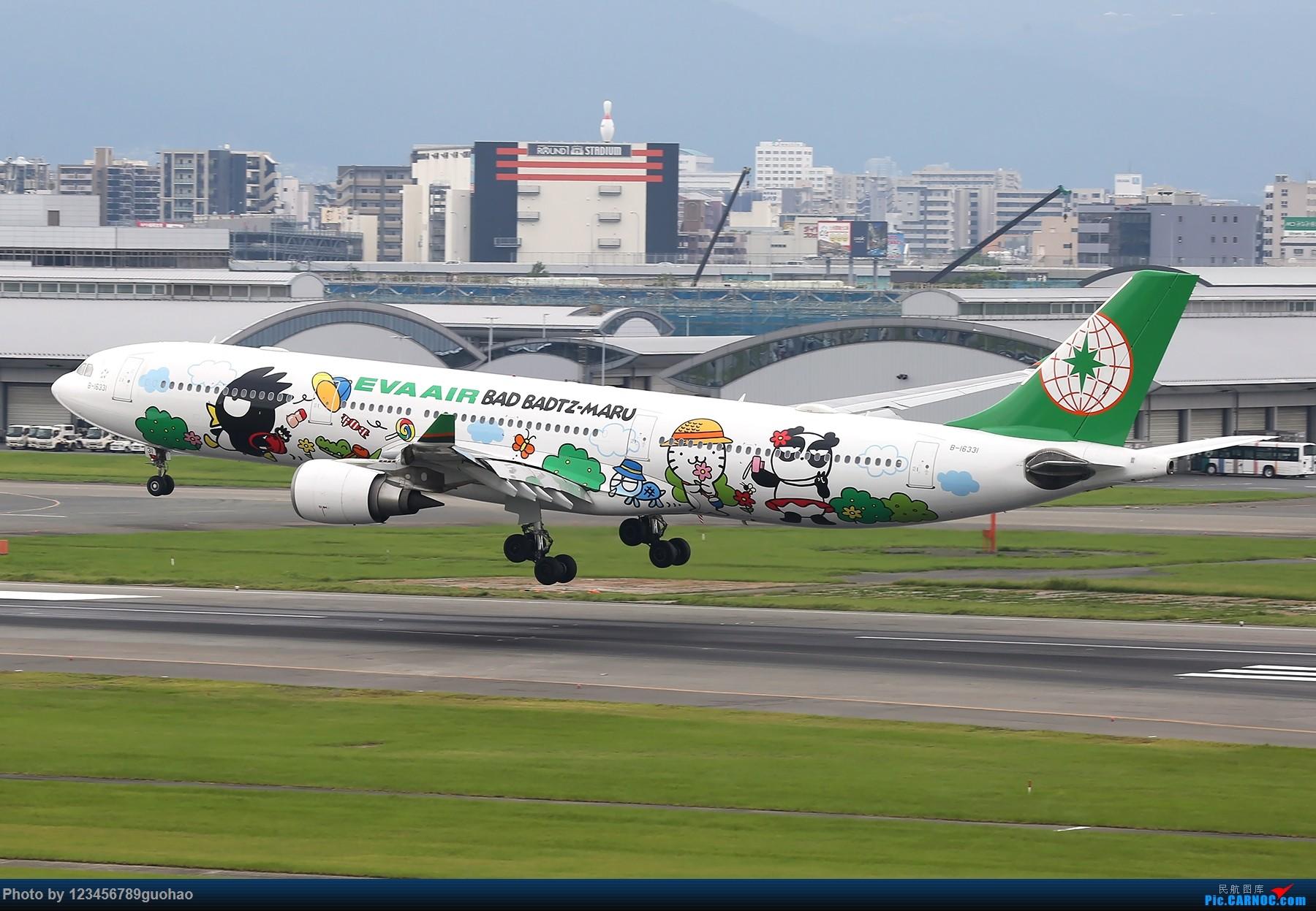 [原创]一图党-EVA酷企鹅 AIRBUS A330-300 B-16331 日本福冈机场