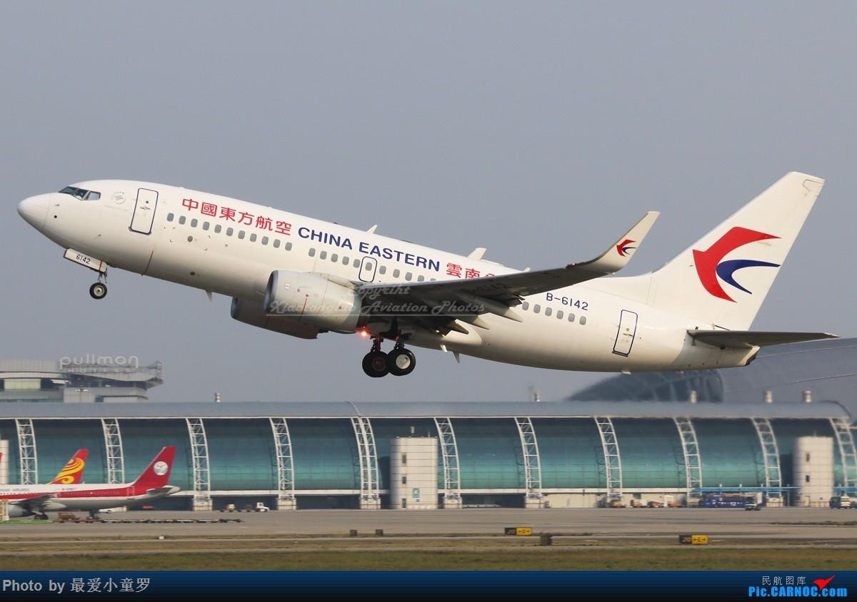 Re:[原创]失踪人口回归——半年没回去广州拍机了,怀念一下,那边还好吗? BOEING 737-700 B-6142 中国广州白云国际机场