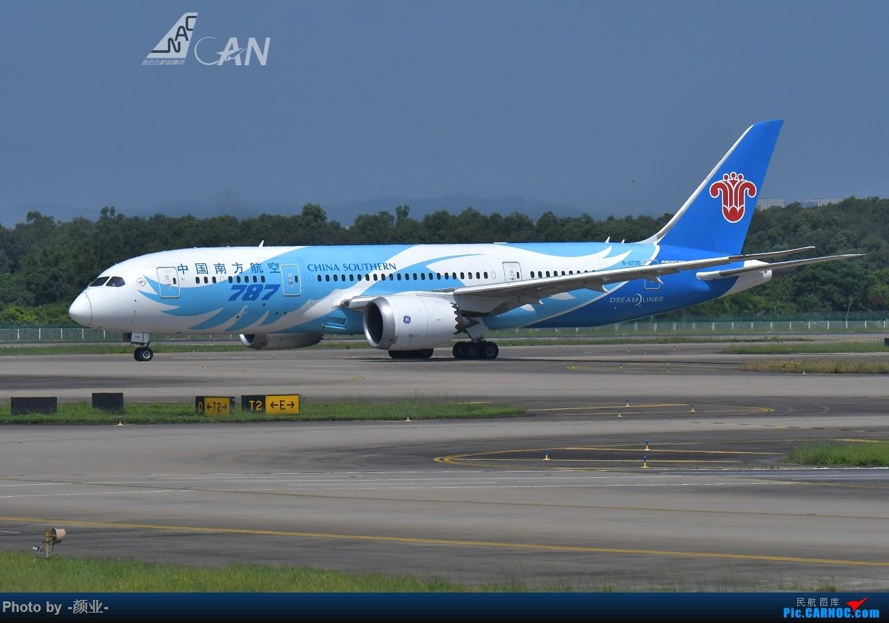 Re:[原创]记录曾经拍过的787 BOEING 787-8 B-2735 中国广州白云国际机场