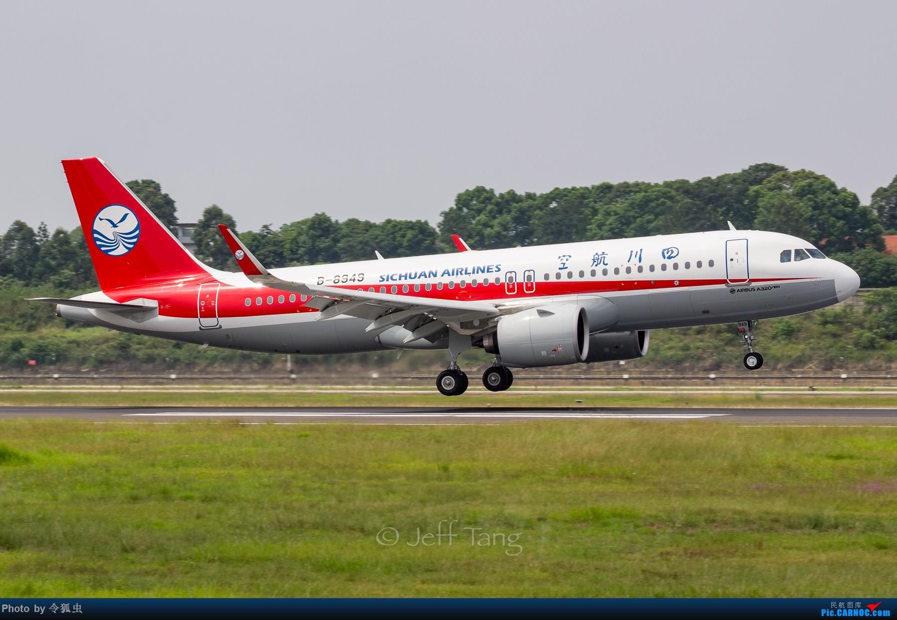 [原创][CTU]川航B-8949_A320neo AIRBUS A320NEO B-8949 中国成都双流国际机场