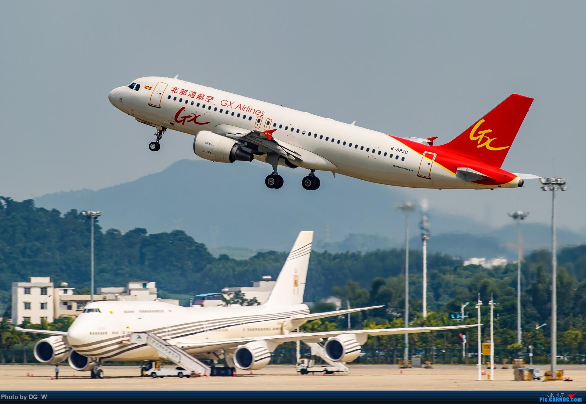 [原创]【南宁飞友】又是一年东博会 AIRBUS A320-200 B-8850 中国南宁吴圩国际机场