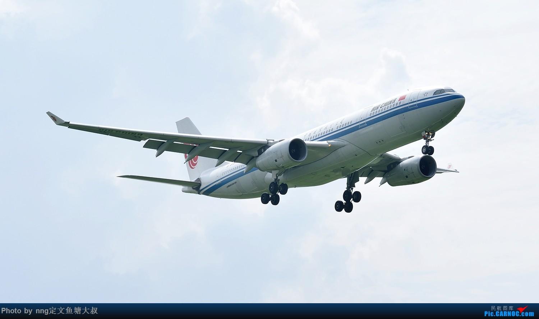 Re:[原创]nng的748 AIRBUS A330-200 B-6115 NNG