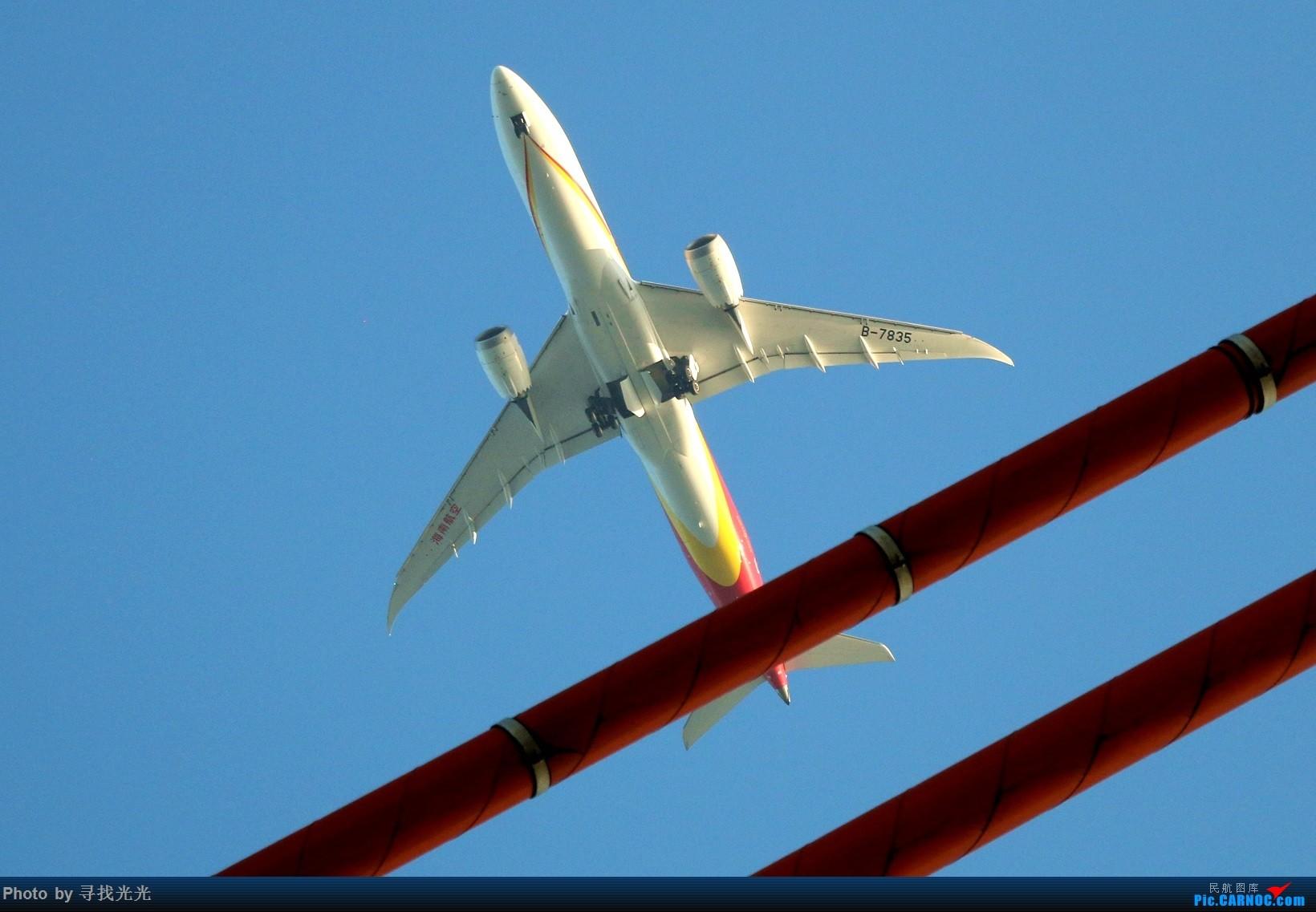 [原创]飞机与山城重庆的桥(海航787系列;芬航罂粟花;空桥货运、国航748) BOEING 787-9 B-7835 重庆东水门大桥