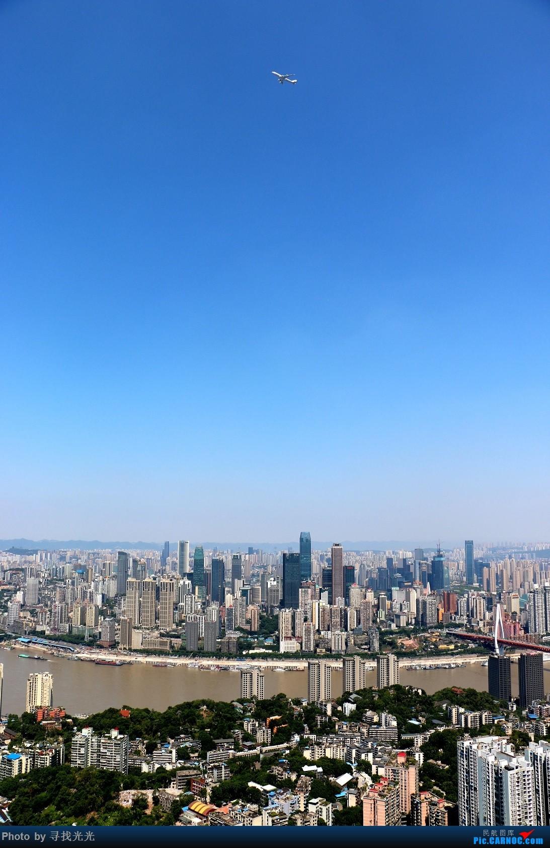 Re:[原创]飞机与山城重庆的桥 BOEING 747-8I B-2480 重庆南山风景区