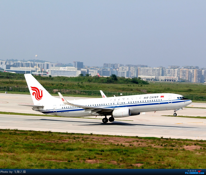Re:[原创]CKG拍机(重庆江北国际机场3跑超级无敌神仙位首战高婕) BOEING 737-800 B-6497 重庆江北国际机场