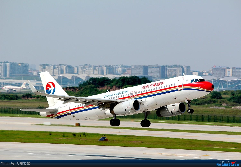 Re:[原创]CKG拍机(重庆江北国际机场3跑超级无敌神仙位首战高婕) AIRBUS A320-200  重庆江北国际机场
