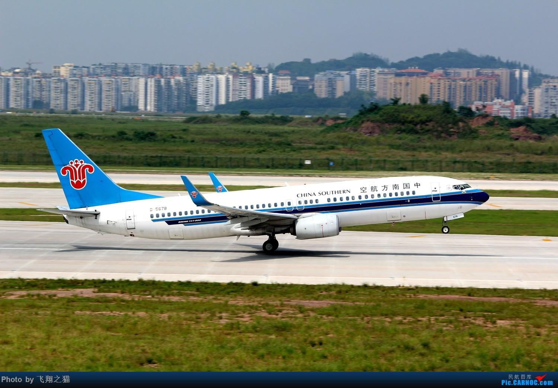 Re:[原创]CKG拍机(重庆江北国际机场3跑超级无敌神仙位首战高婕) BOEING 737-800 B-5678 重庆江北国际机场