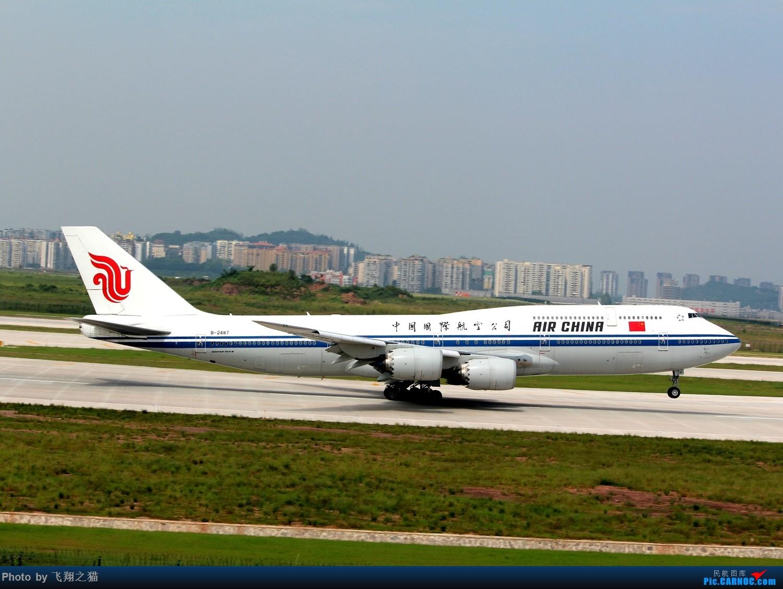Re:[原创]CKG拍机(重庆江北国际机场3跑超级无敌神仙位首战高婕) BOEING 747-8I B-2487 重庆江北国际机场