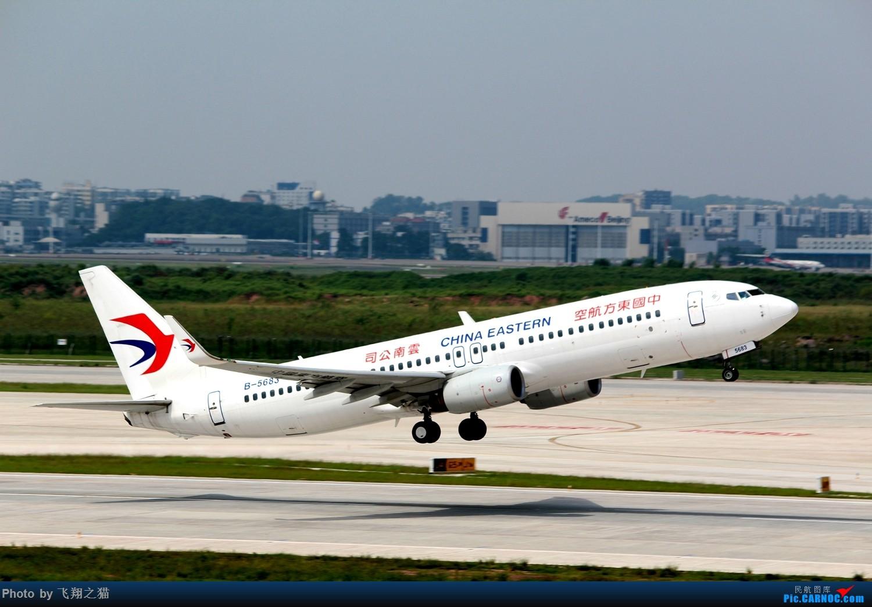 Re:[原创]CKG拍机(重庆江北国际机场3跑超级无敌神仙位首战高婕) BOEING 737-800 B-5683 重庆江北国际机场