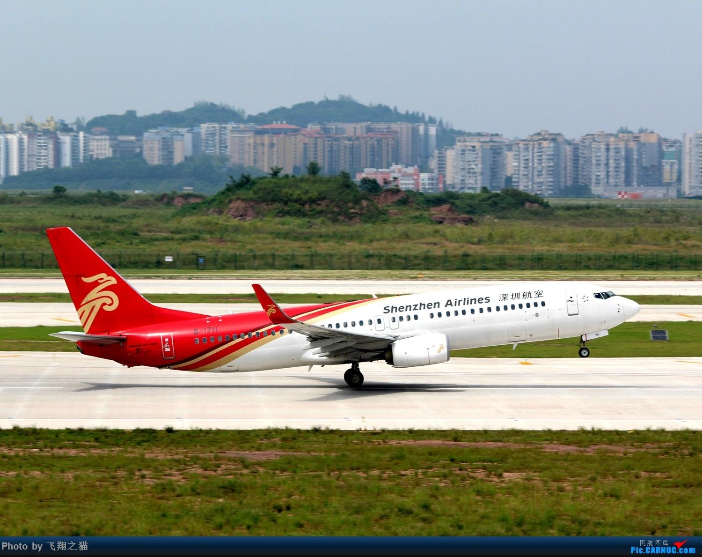 Re:[原创]CKG拍机(重庆江北国际机场3跑超级无敌神仙位首战高婕) BOEING 737-800 B-1711 重庆江北国际机场
