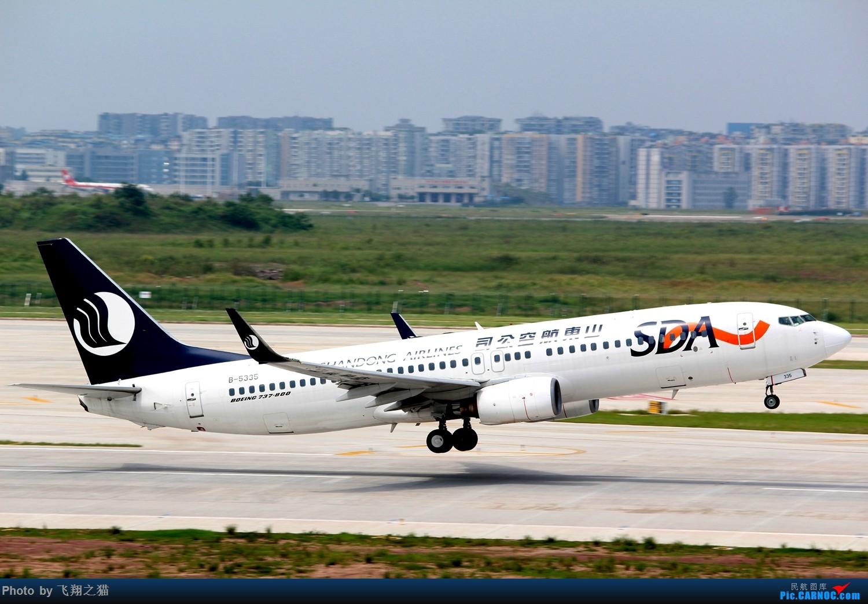 Re:[原创]CKG拍机(重庆江北国际机场3跑超级无敌神仙位首战高婕) BOEING 737-800 B-5335 重庆江北国际机场