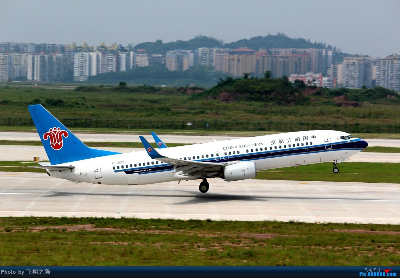 Re:[原创]CKG拍机(重庆江北国际机场3跑超级无敌神仙位首战高婕) BOEING 737-800 B-1922 重庆江北国际机场