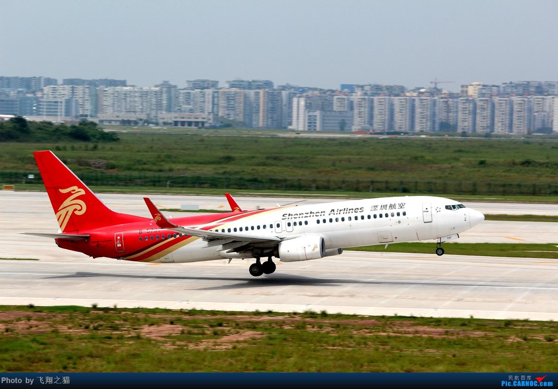 Re:[原创]CKG拍机(重庆江北国际机场3跑超级无敌神仙位首战高婕) BOEING 737-800 B-5737 重庆江北国际机场