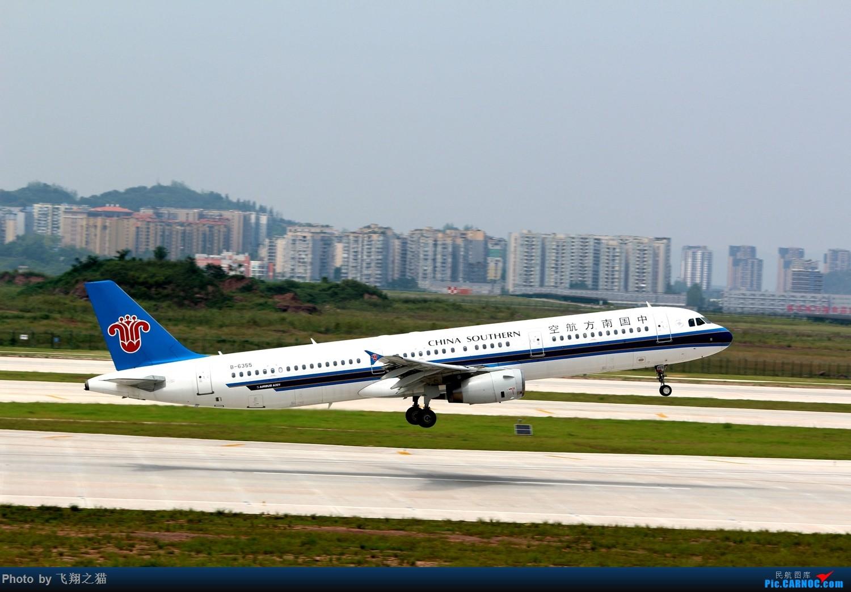 Re:[原创]CKG拍机(重庆江北国际机场3跑超级无敌神仙位首战高婕) AIRBUS A321 B-6355 重庆江北国际机场