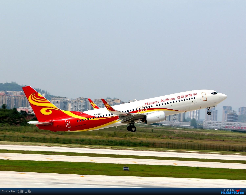 Re:[原创]CKG拍机(重庆江北国际机场3跑超级无敌神仙位首战高婕) BOEING 737-800 B-1492 重庆江北国际机场