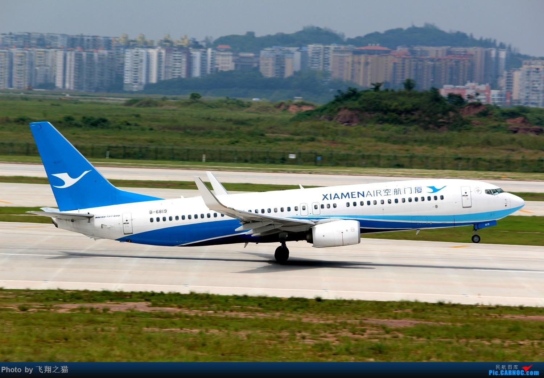 Re:[原创]CKG拍机(重庆江北国际机场3跑超级无敌神仙位首战高婕) BOEING 737-800 B-6819 重庆江北国际机场