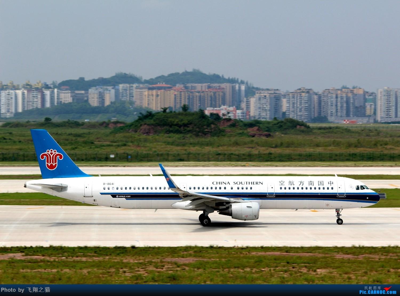 Re:[原创]CKG拍机(重庆江北国际机场3跑超级无敌神仙位首战高婕) AIRBUS A321 B-8641 重庆江北国际机场