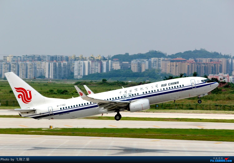 Re:[原创]CKG拍机(重庆江北国际机场3跑超级无敌神仙位首战高婕) BOEING 737-800 B-7182 重庆江北国际机场