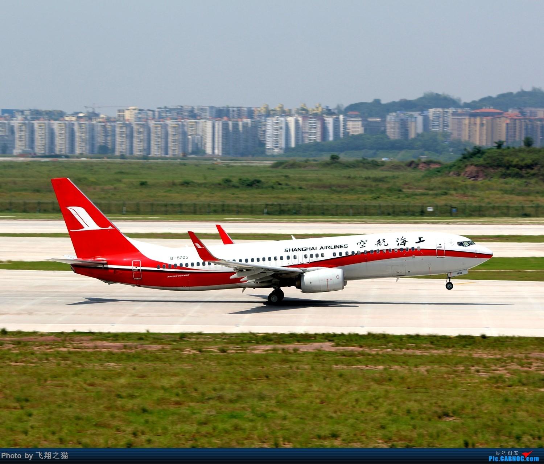 Re:[原创]CKG拍机(重庆江北国际机场3跑超级无敌神仙位首战高婕) BOEING 737-800 B-5705 重庆江北国际机场