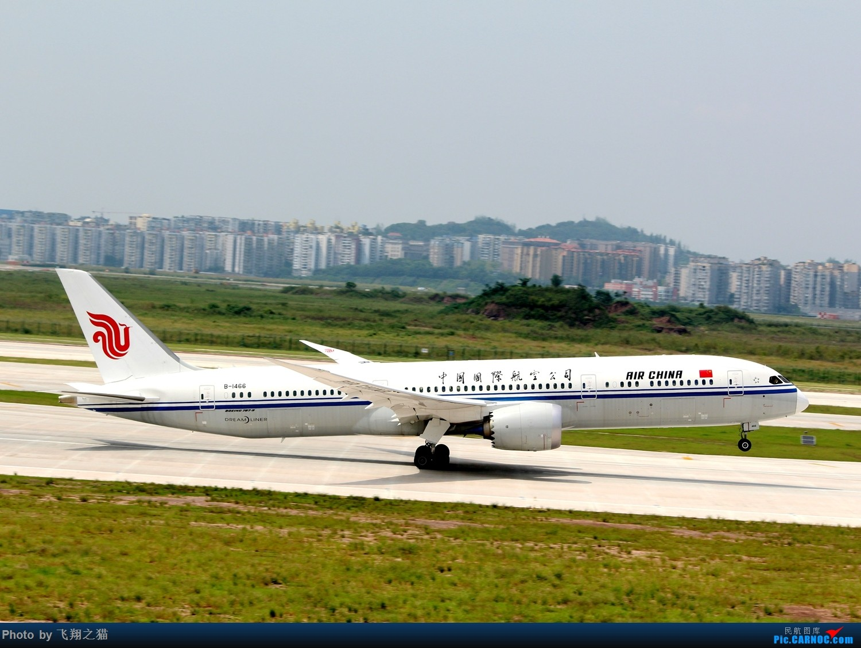 Re:[原创]CKG拍机(重庆江北国际机场3跑超级无敌神仙位首战高婕) BOEING 787-9 B-1466 重庆江北国际机场