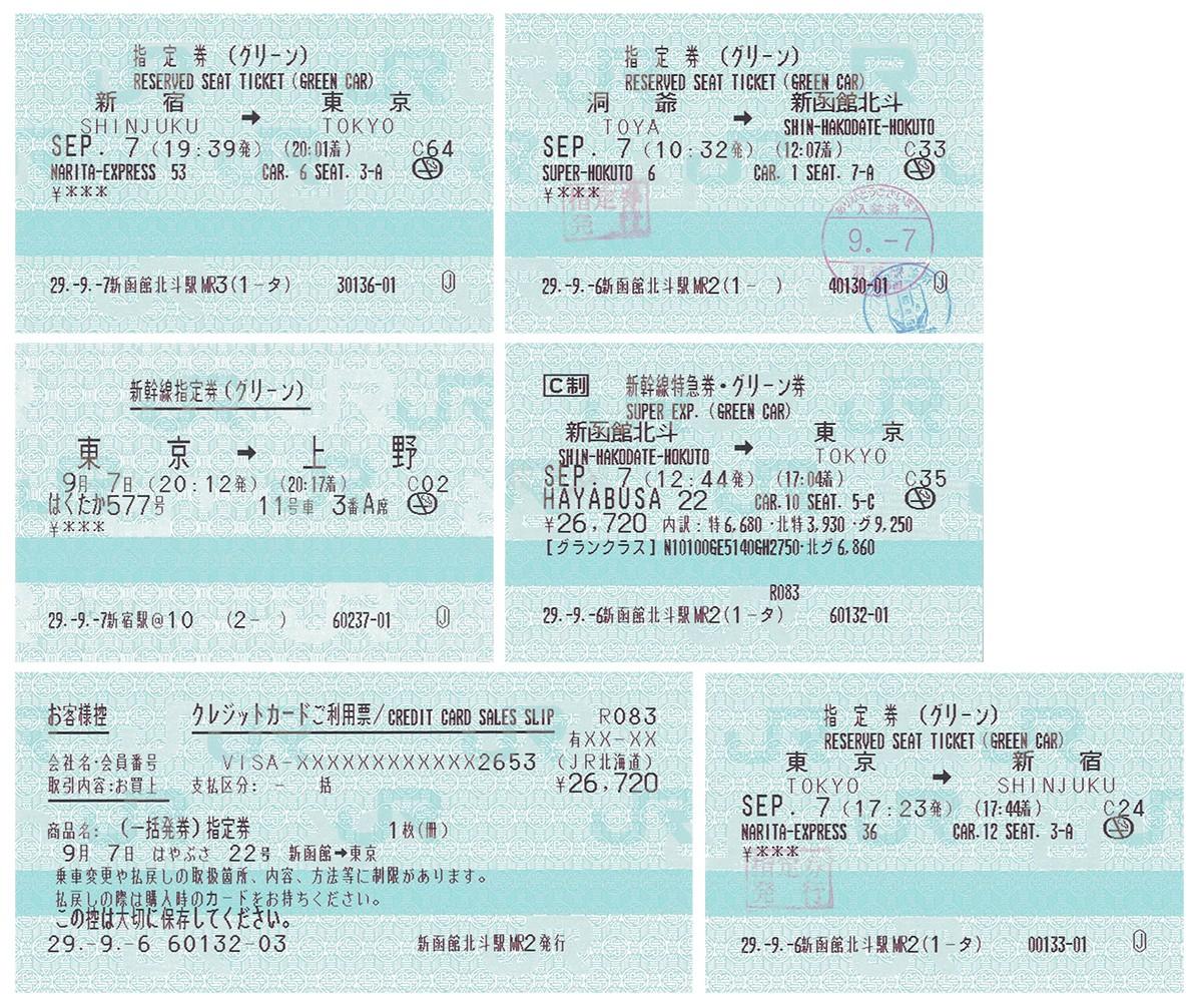 Re: [原创]【 JAL SS8 新規就航 | 东瀛南北大移动 | 周游列岛无亮点 】