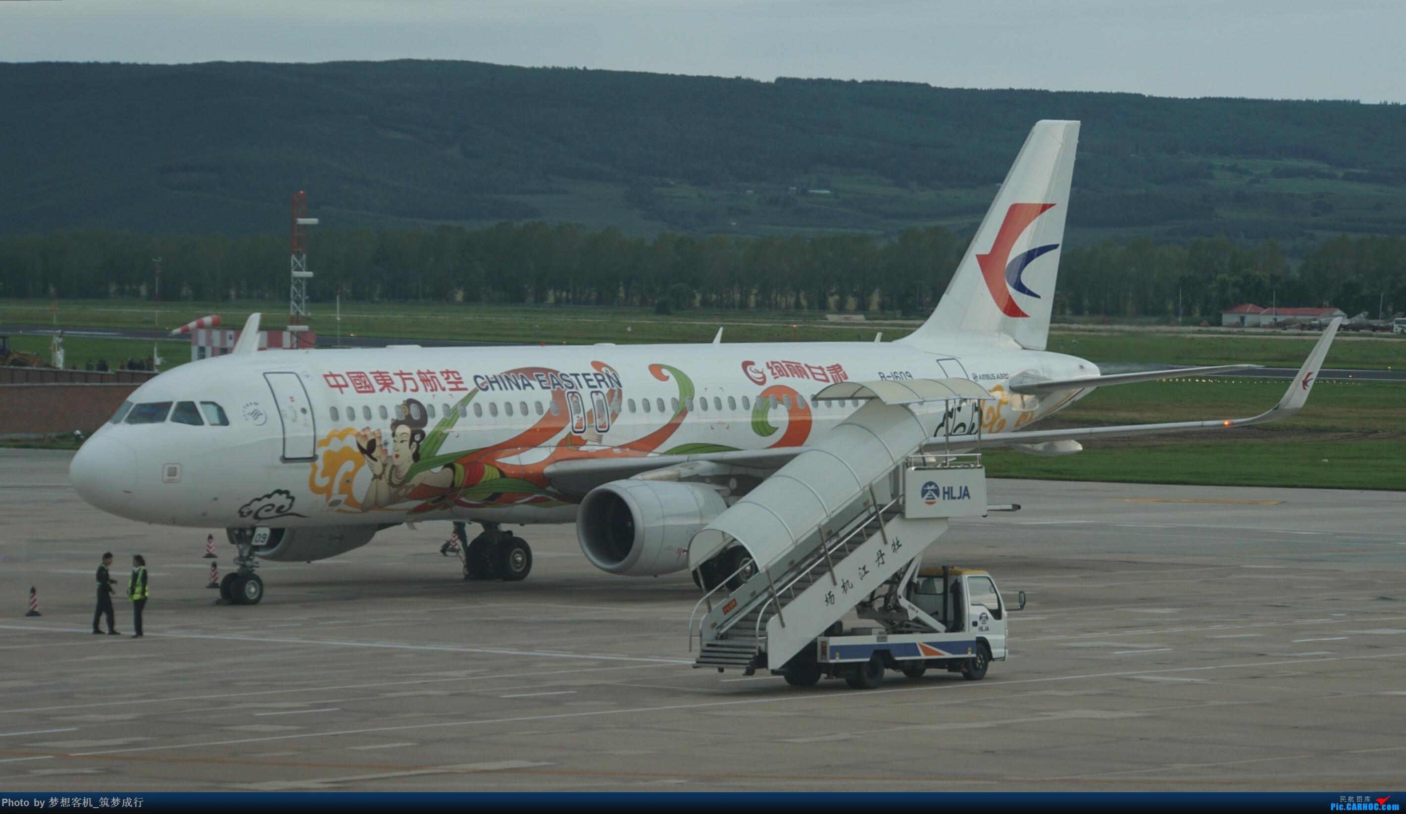 牡丹江海浪机场_re:mdg暑假拍机集锦 airbus a320-200 b-1609 中国牡丹江海浪机场