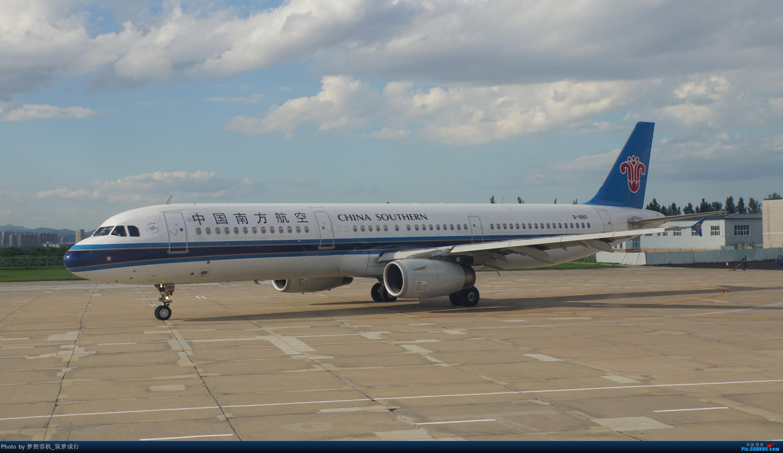 牡丹江海浪机场_re:mdg暑假拍机集锦 airbus a321-200 b-1880 中国牡丹江海浪机场