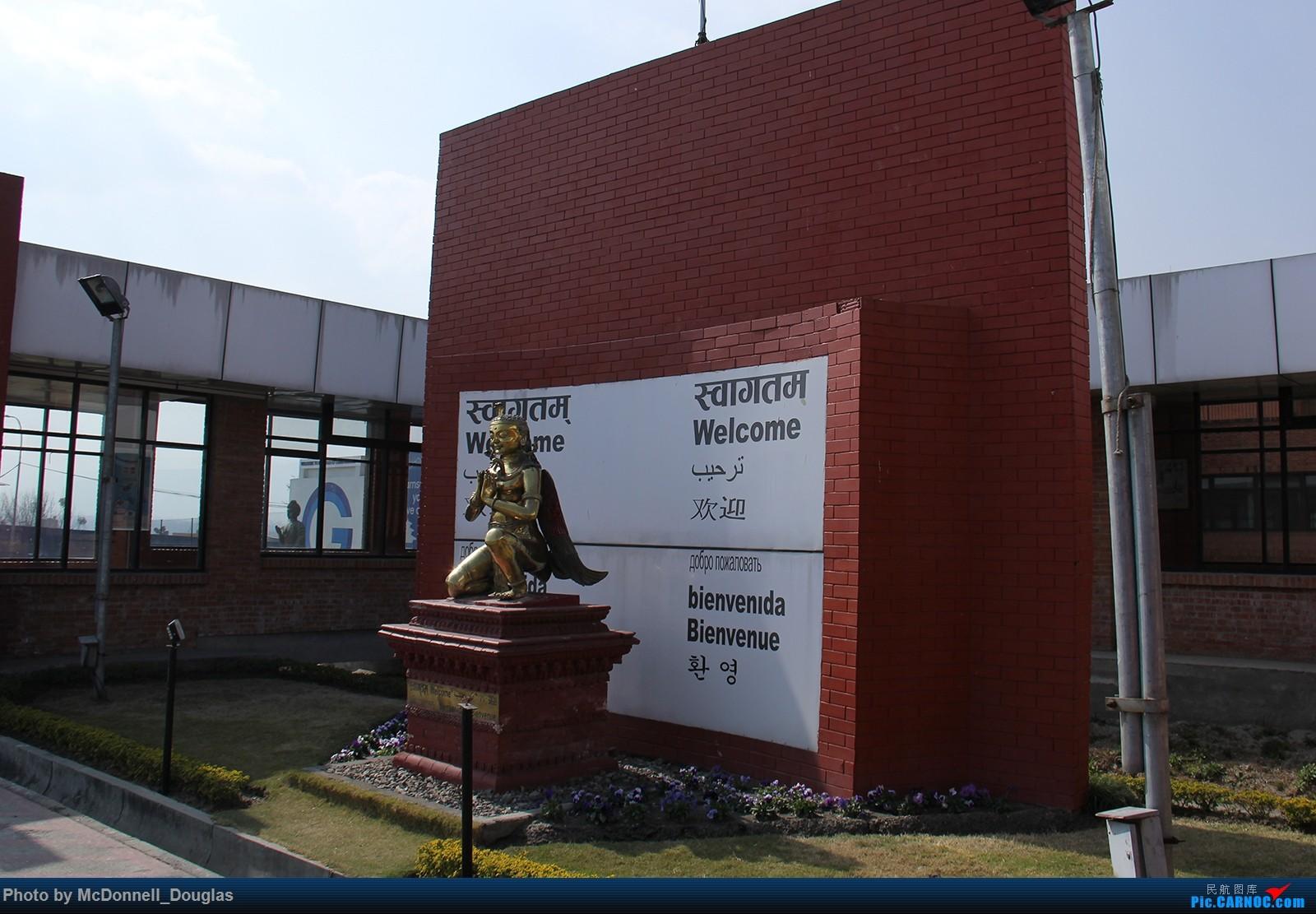 Re:[原创]【上海飞友会】【zc带你游天下(4)】不远千里飞跃喜马拉雅去看你,探寻高山另一边的神秘国度,和一群贫穷却快乐着的人们    尼泊尔加德满都特里布万国际机场