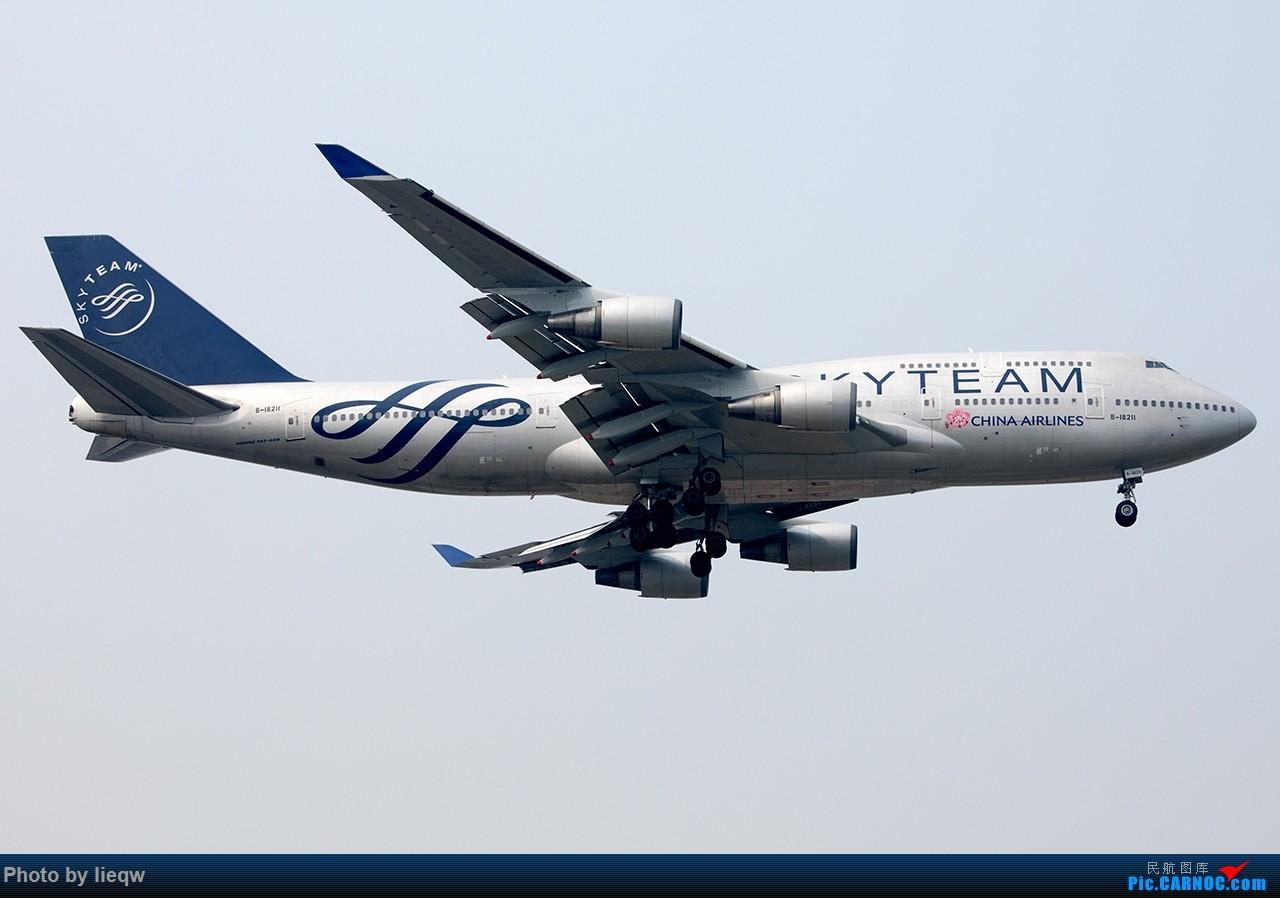 [原创][PEK]中华航空公司天合联盟涂装波音747-400客机 BOEING 747-400 B-18211 中国北京首都国际机场
