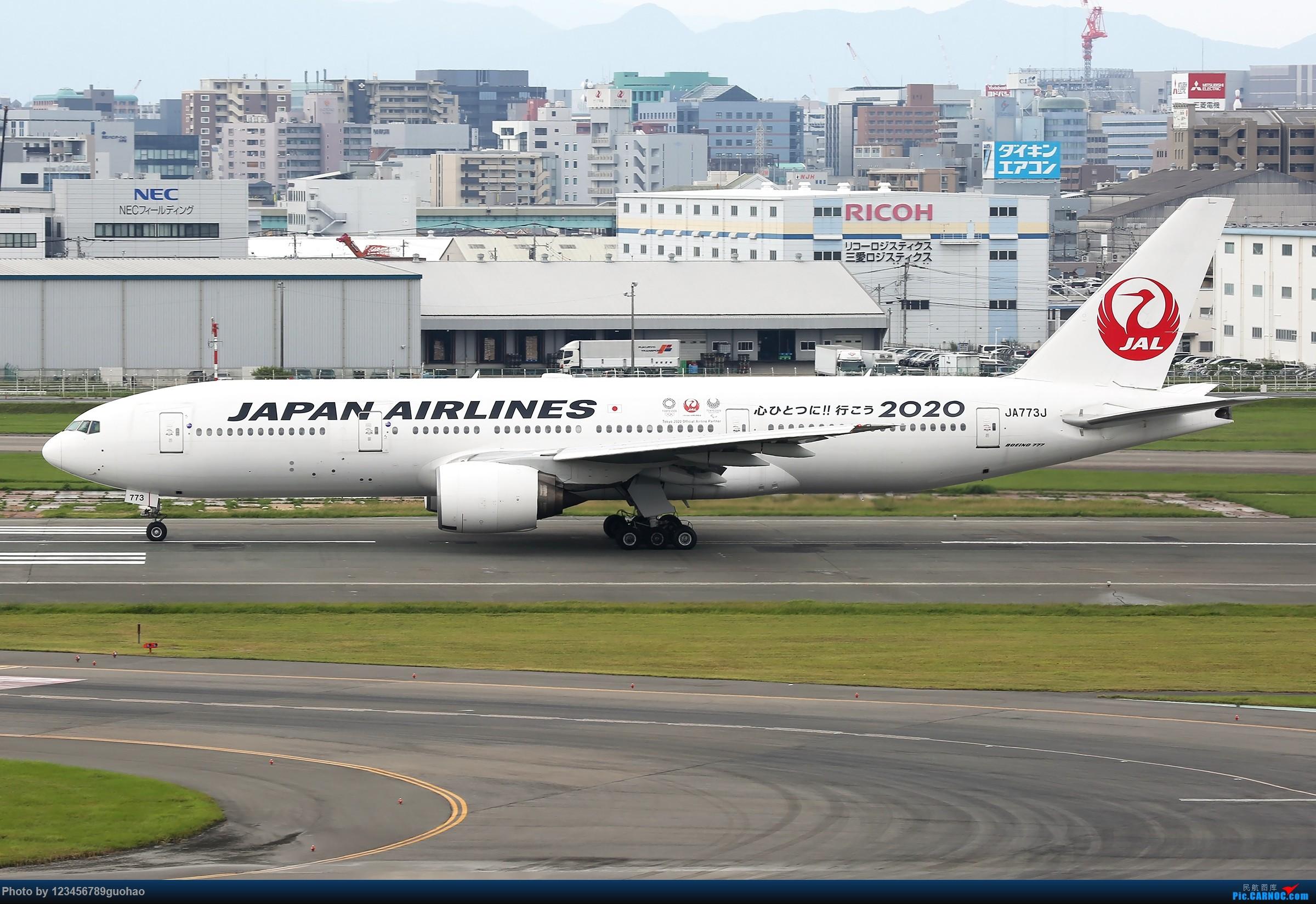 [原创]JAL2020 BOEING 777-200 JA773J 日本福冈机场