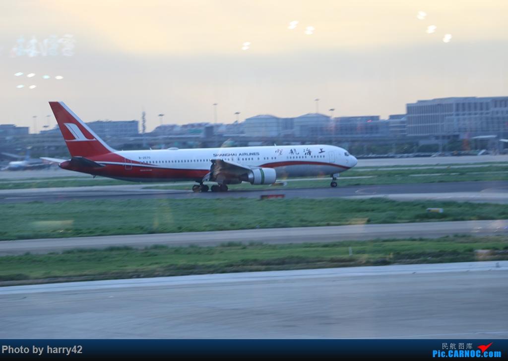 Re:[原创]【蜀黍游记No.4】又见面了,香港——抓住暑假的尾巴,寻找不一样的香港 BOEING 767-300 B-2570 中国上海虹桥国际机场