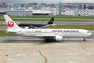 Re:JAL2020