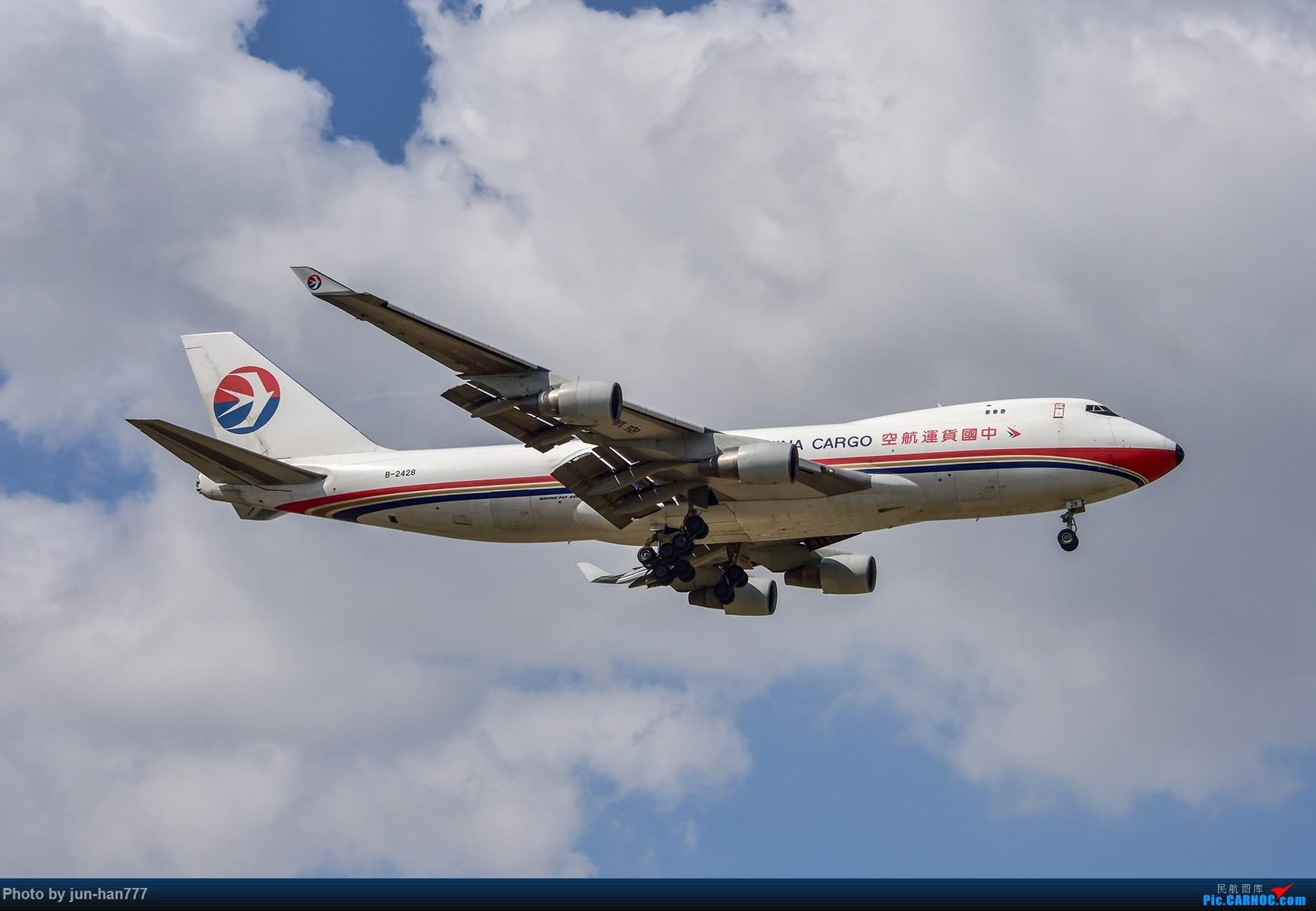 Re:[原创]卡狗一组 BOEING 747-400 B-2428