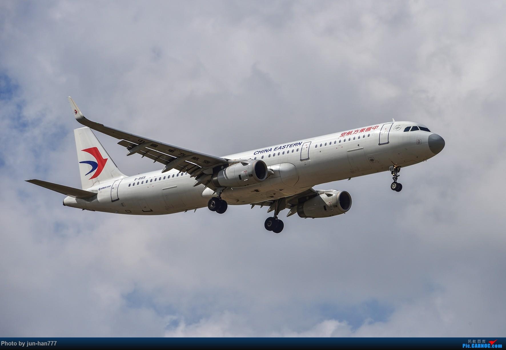 [原创]321一组 AIRBUS A321-200 B-8165