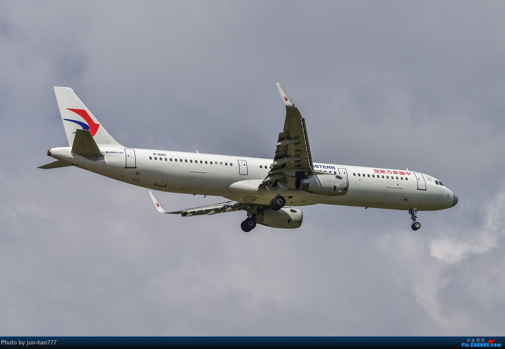 Re:[原创]321一组 AIRBUS A321-200 B-8165