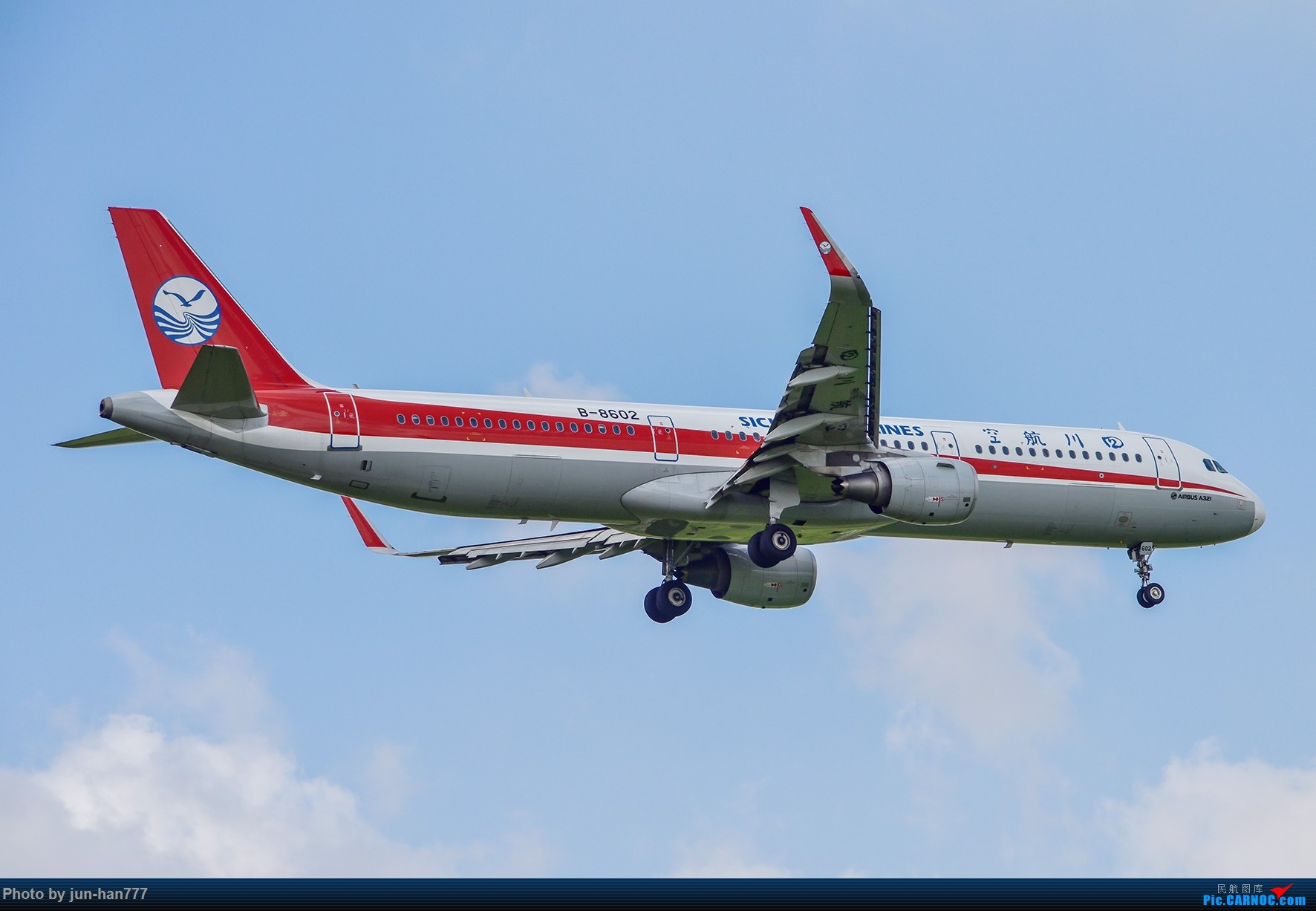 Re:[原创]321一组 AIRBUS A321-200 B-8602
