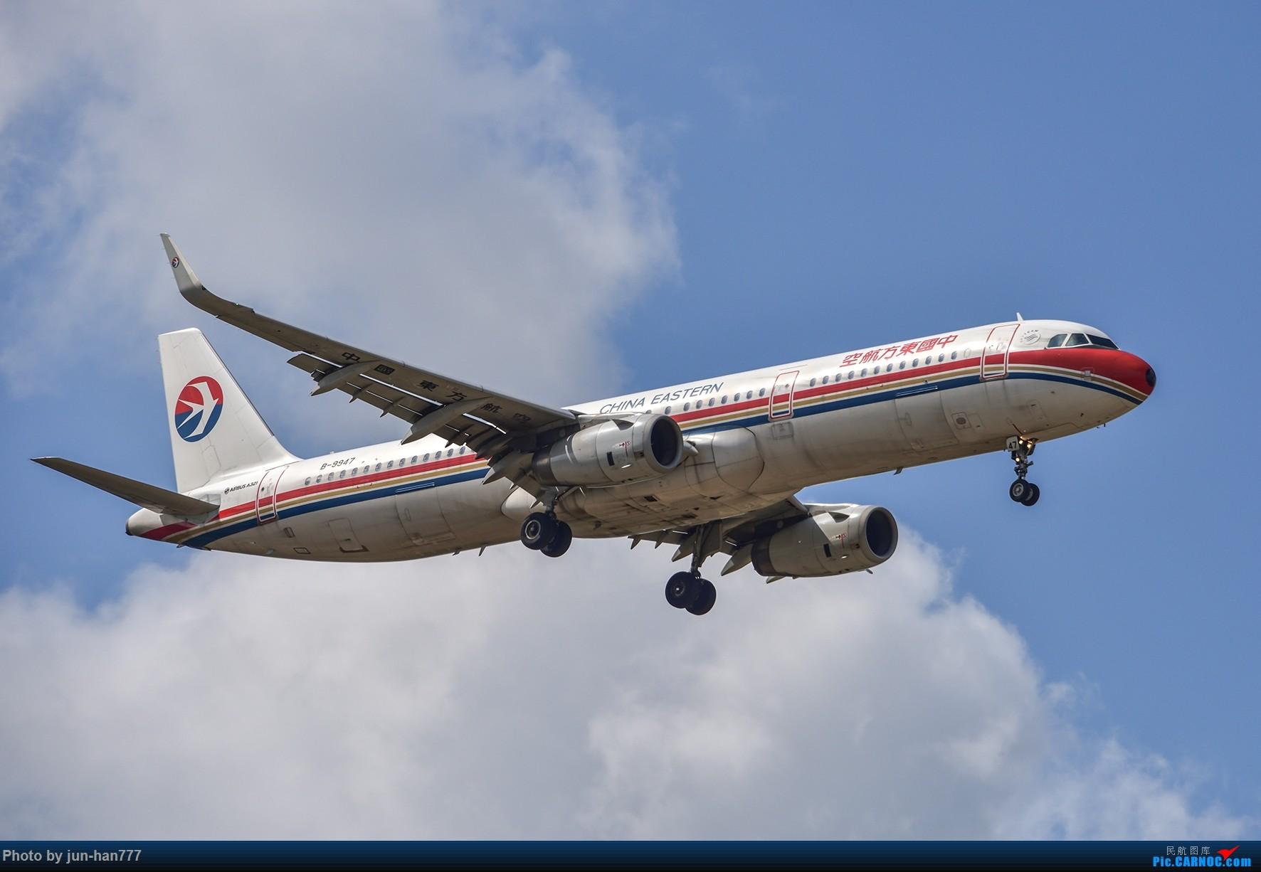 Re:[原创]321一组 AIRBUS A321-200 B-9947
