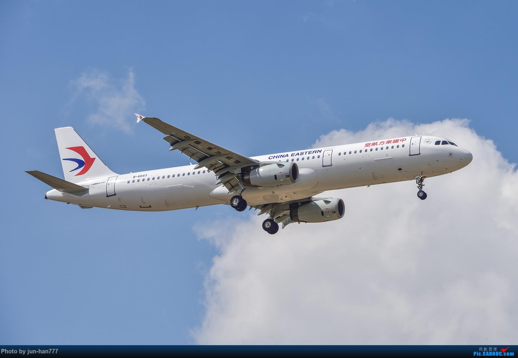 Re:[原创]321一组 AIRBUS A321-200 B-6643