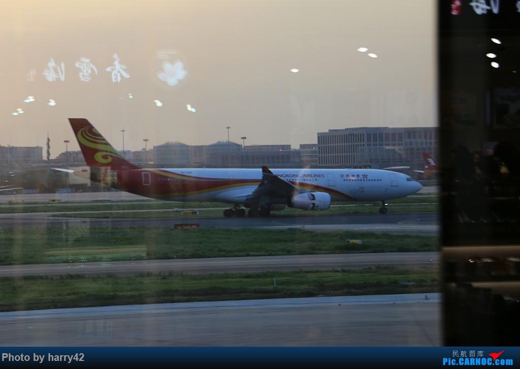 Re:[原创]【蜀黍游记No.4】又见面了,香港——抓住暑假的尾巴,寻找不一样的香港 AIRBUS A330-300 B-LNR 中国上海虹桥国际机场