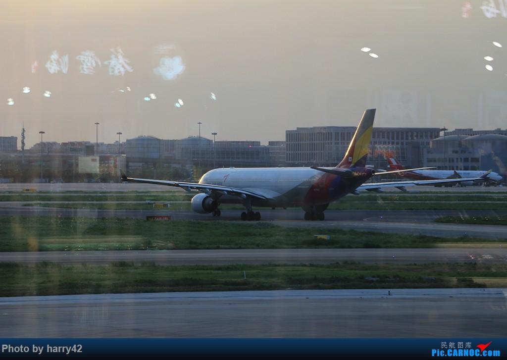 Re:[原创]【蜀黍游记No.4】又见面了,香港——抓住暑假的尾巴,寻找不一样的香港 AIRBUS A330-300 HL7747 中国上海虹桥国际机场