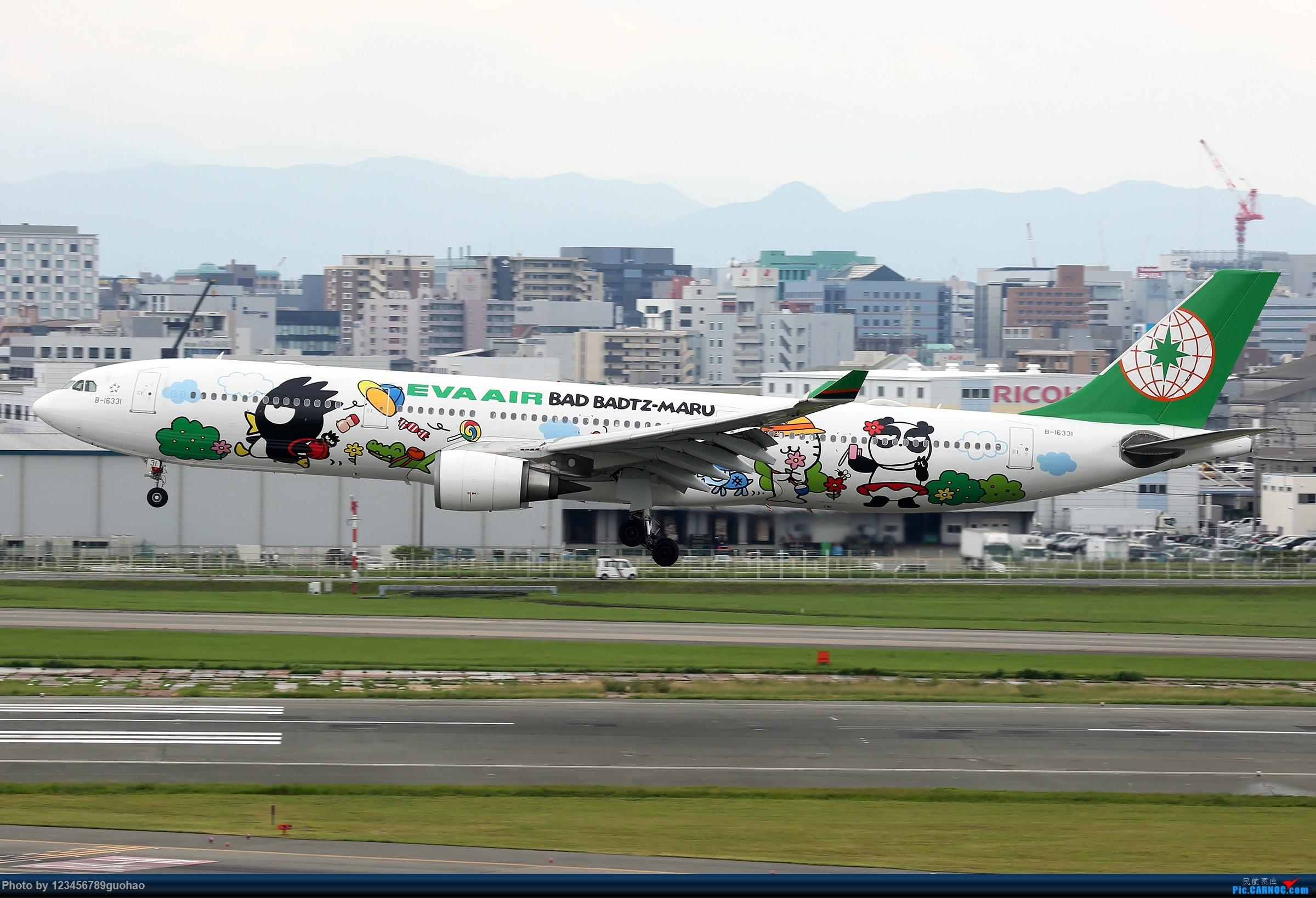 [原创]FUK330一组 AIRBUS A330-300 B-16331 日本福冈机场