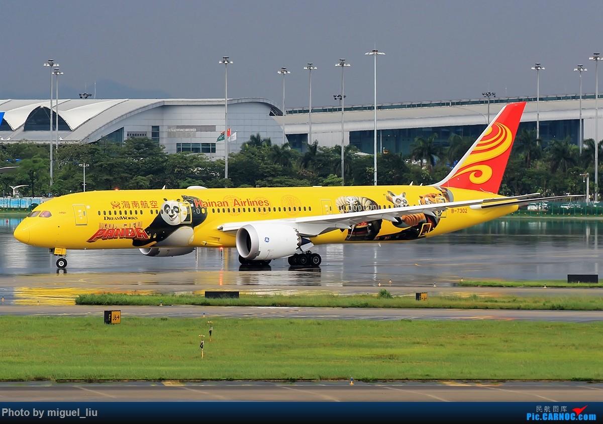 [原创][*********Miguel_liu********] 海航熊三 BOEING 787-9 B-7302 中国广州白云国际机场