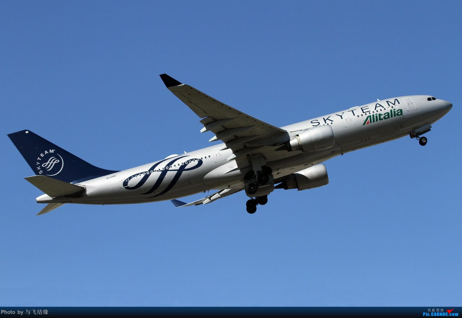 Re:意大利人在北京之意航天合联盟涂装空客330.