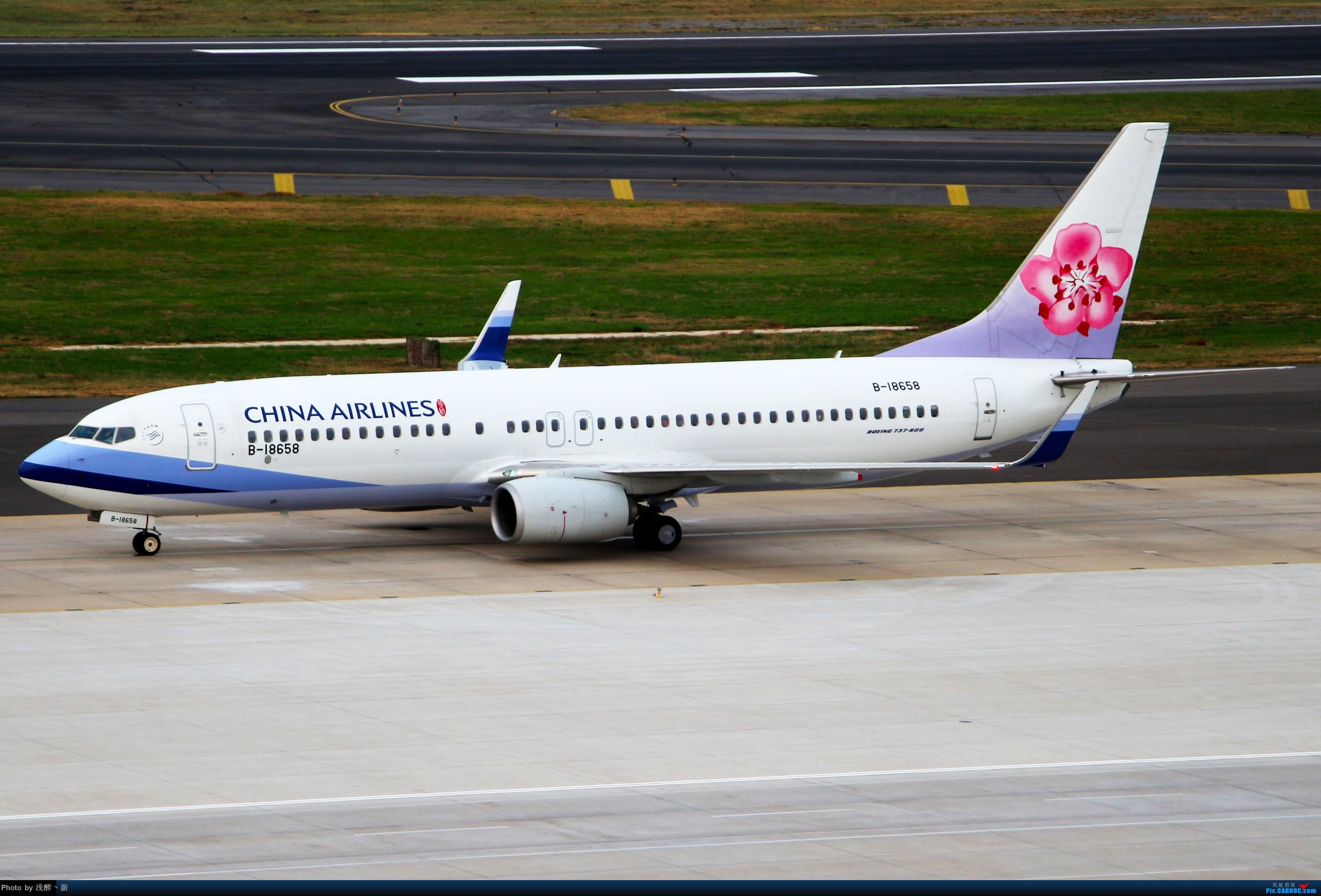 [原创]DLC 9.15 日常杂货 BOEING 737-800 B-18658 中国大连国际机场
