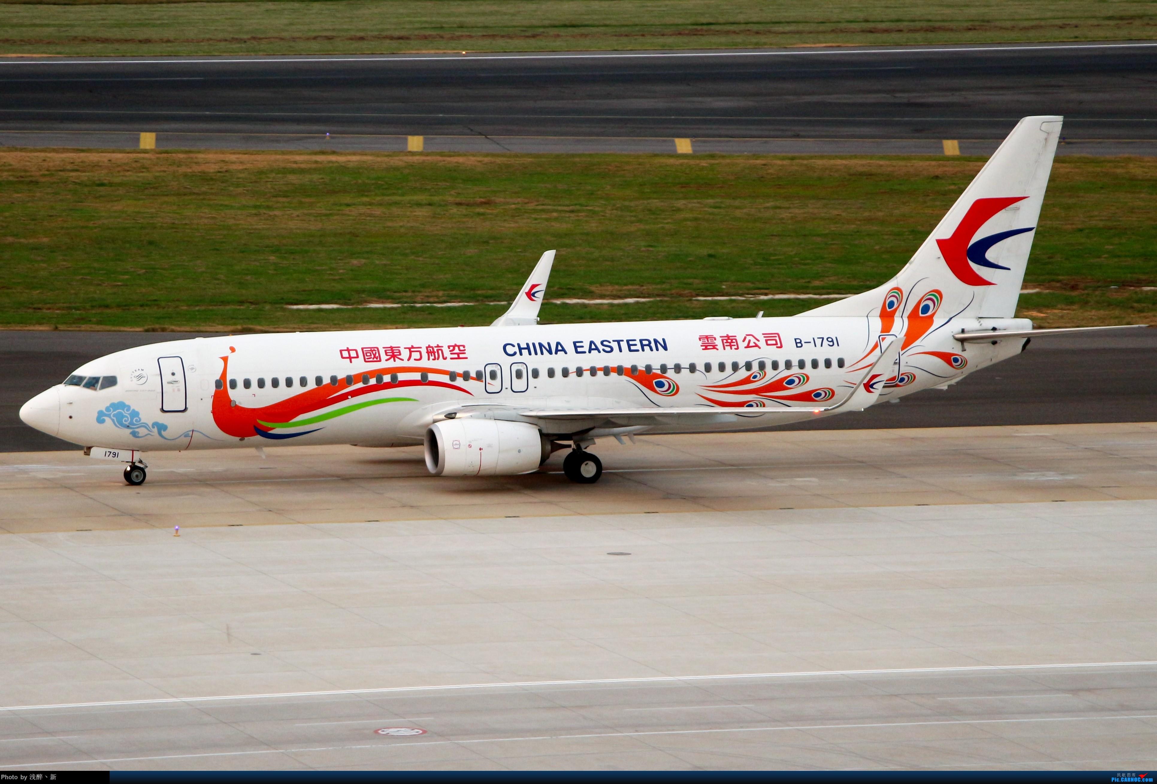 Re:[原创]DLC 9.15 日常杂货 BOEING 737-800 B-1791 中国大连国际机场
