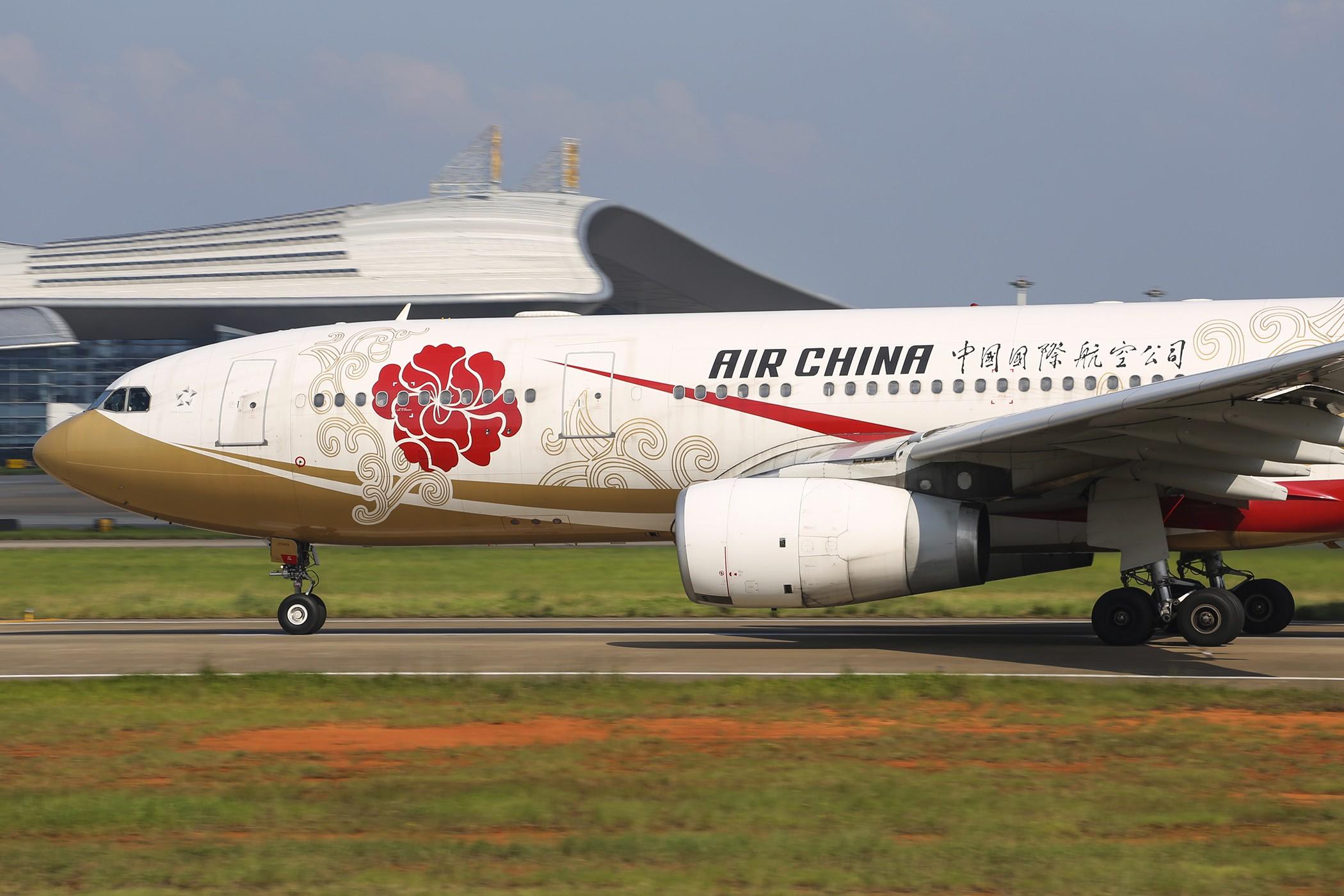 [原创]大头大头----------紫金号 AIRBUS A330-200 B-6075 中国南昌昌北国际机场