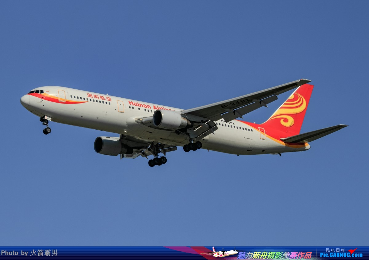 Re:[原创]【Rocketman】8.23 PEK拍机纪行 BOEING 767-300ER B-2491 中国北京首都国际机场