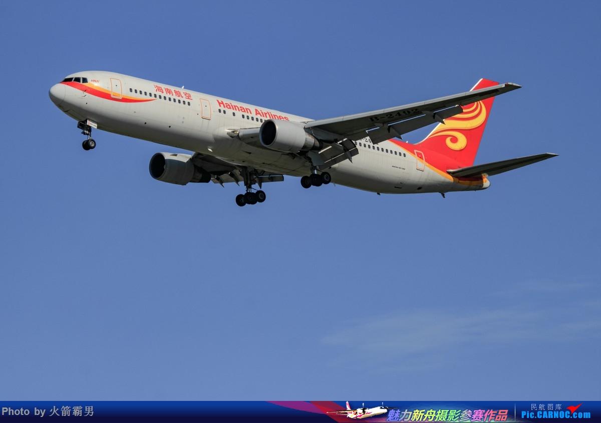 Re:[原创]【Rocketman】8.23 PEK拍机纪行 BOEING 767-300ER B-2492 北京首都国际机场